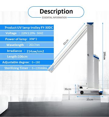 UV LAMP 2.png