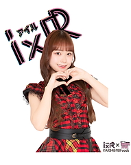 IxR_タピオカ_サイト用_アートボード 1 のコピー 4.png