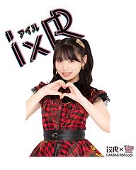 IxR_タピオカ_サイト用_アートボード 1 のコピー 3.png