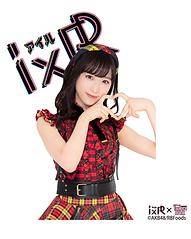 IxR_タピオカ_サイト用_アートボード 1 のコピー 2.png
