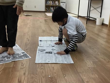 新聞紙リレー🌀