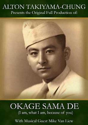 Okage Sama De's