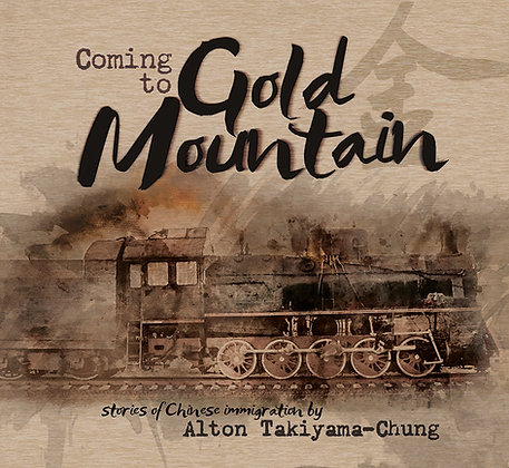 Coming to Gold Mountain - CD