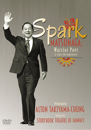 Spark Matsunaga: Warrior Poet, A Story Documentary - DVD