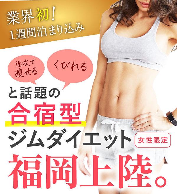diet01_01.jpg