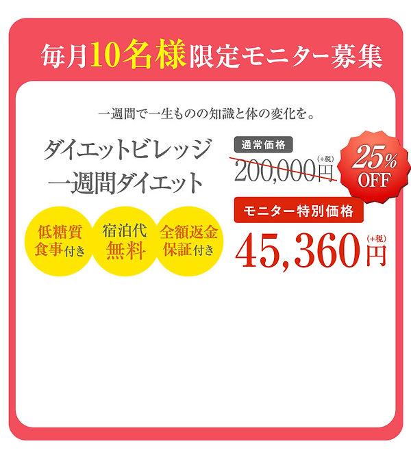 diet02_ol_14_03.jpg