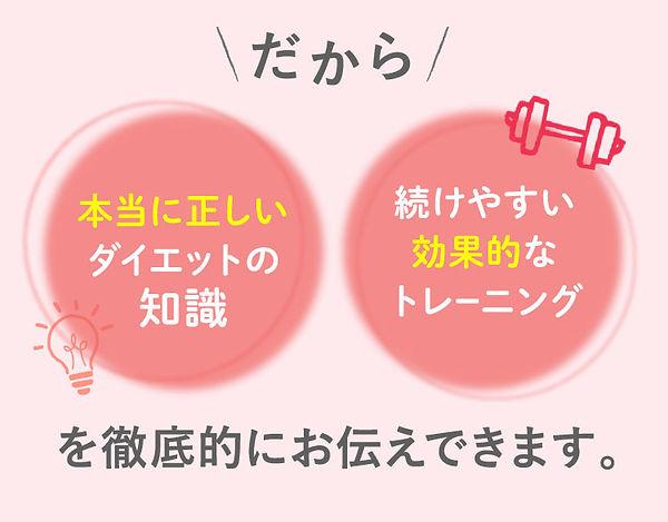 diet01_11.jpg