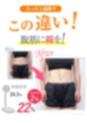 diet01_03.jpg