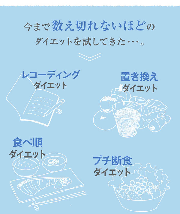 diet01_08.jpg