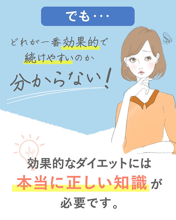 diet01_09.jpg