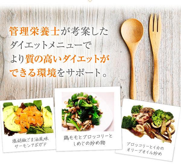 diet02_ol_05.jpg