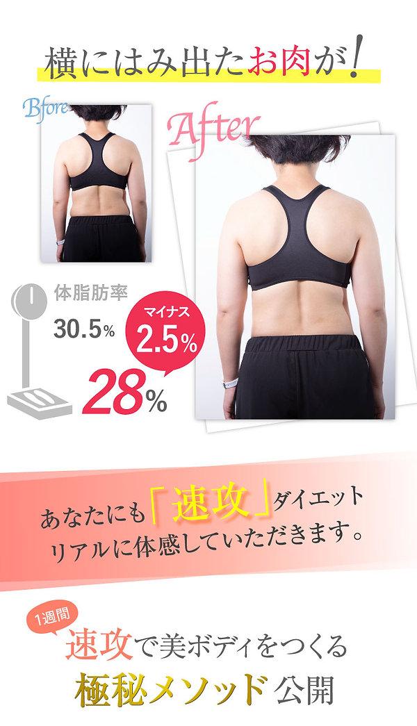 diet01_04.jpg