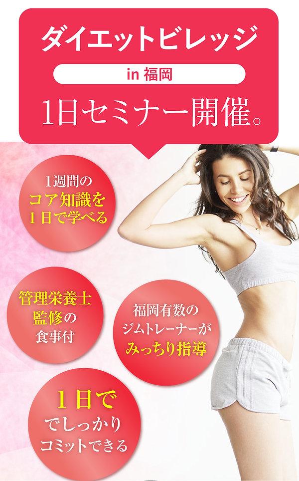 diet01_02.jpg