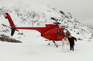 Te_Anau_Winter_Elopement_Wedding.JPG