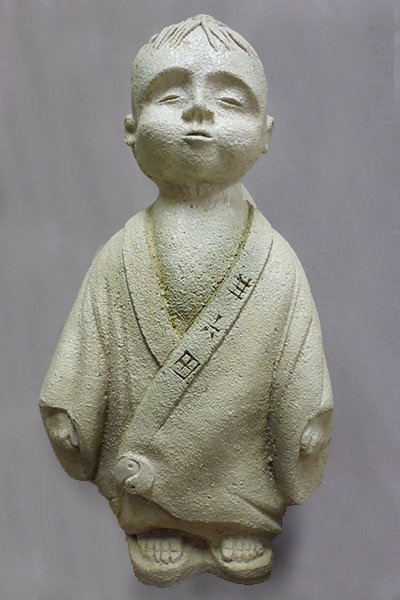 Young Confucius