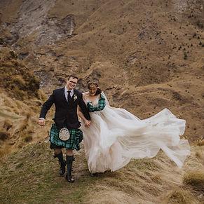 queenstown-mountain-wedding.jpg