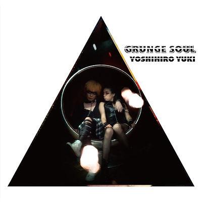 grunge_soul_cover_L [kokuchi]_10%.jpg