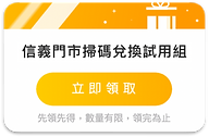 零售功能_獎項管理.png