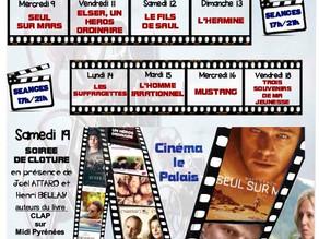 Joël Attard et Henri Beulay invités du 27e festival Art et Cinéma de Lourdes