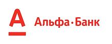 альфа банк.png