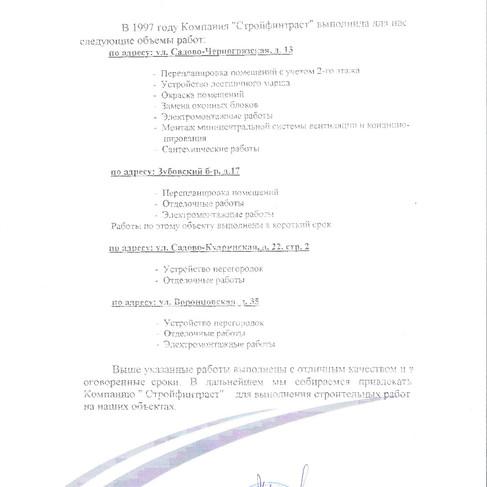 МОБАЙЛ ЦЕНТР.jpg