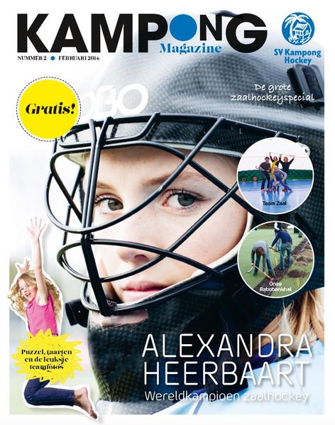 Kampong Magazine