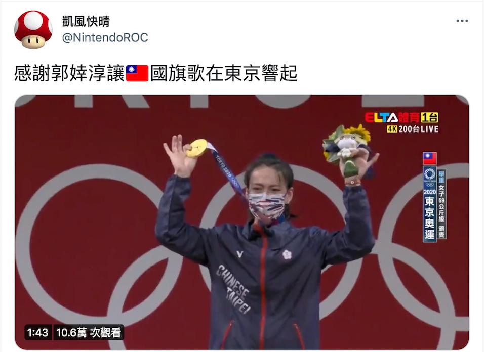 大宇:鄭州市民拆地鐵擋板 祭死者 誰贏都是中國贏?粉紅演示「精神勝利法」