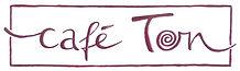 logo_cafe1.jpg