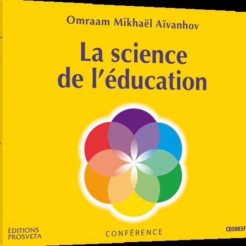 La science de l'éducation