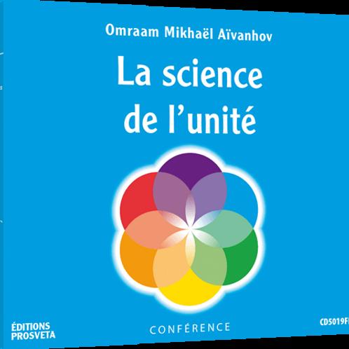 La science de l'unité