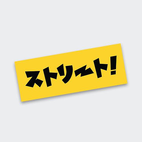 YAJ Sticker