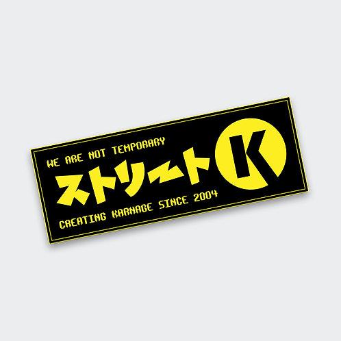 Creating Karnage Bumper Sticker