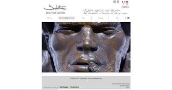 Site Wix pour artiste sculpteur| Indé-Design