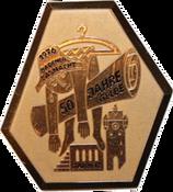 1976 Fasnachtsplakette Baden 1