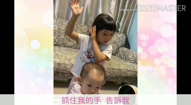 「やさしいイエスさま」中国語字幕 JJCのお友達と先生による賛美ビデオです