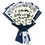 Thumbnail: 40 White Roses with Snow Leaves