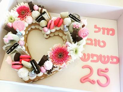 עוגת לב ורודה שוקולדים