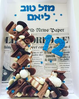 עוגת מספרים 12 שוקולד 12
