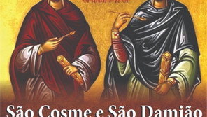 26/09 - Dia de São Cosme e São Damião