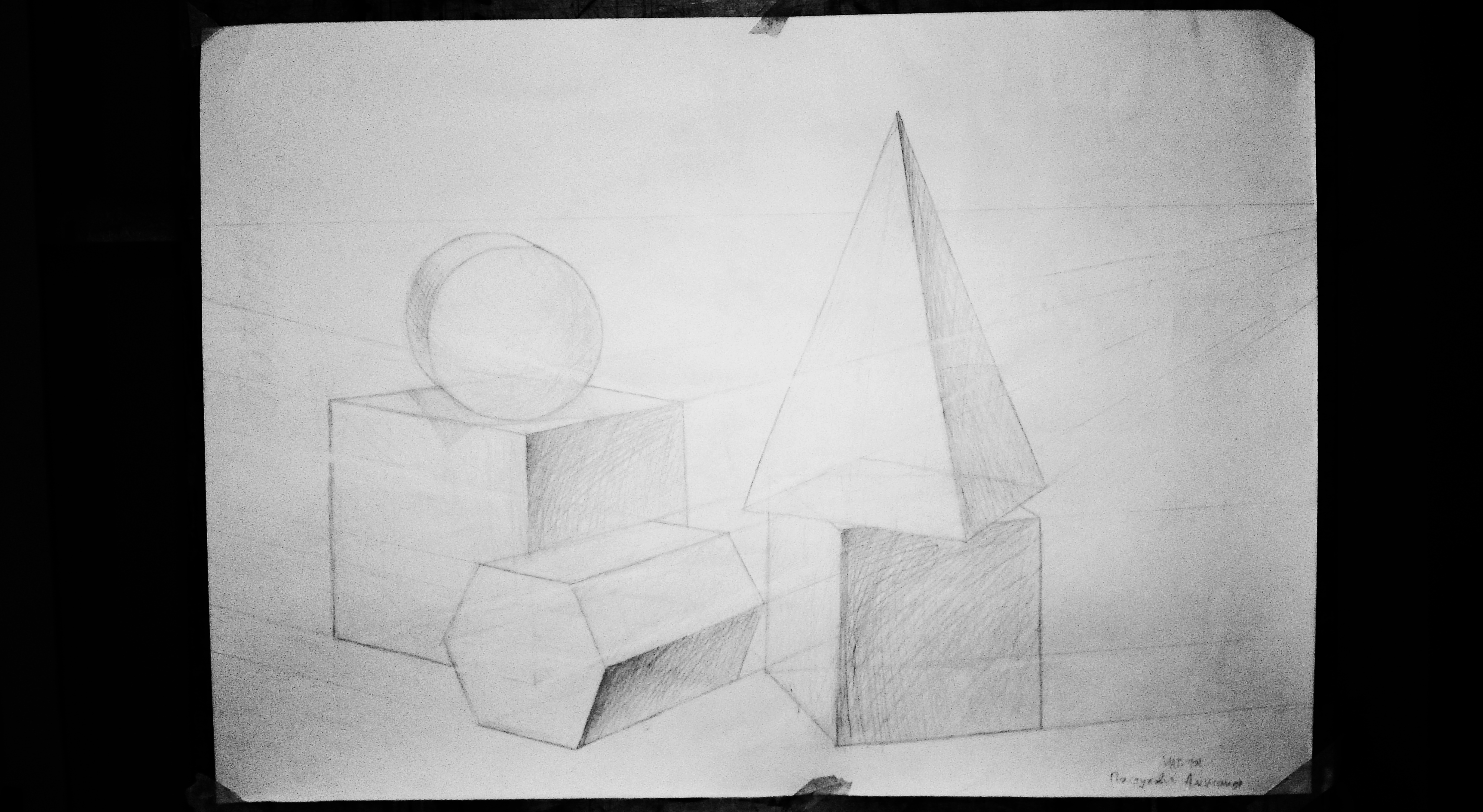 Drawing: shapes 1