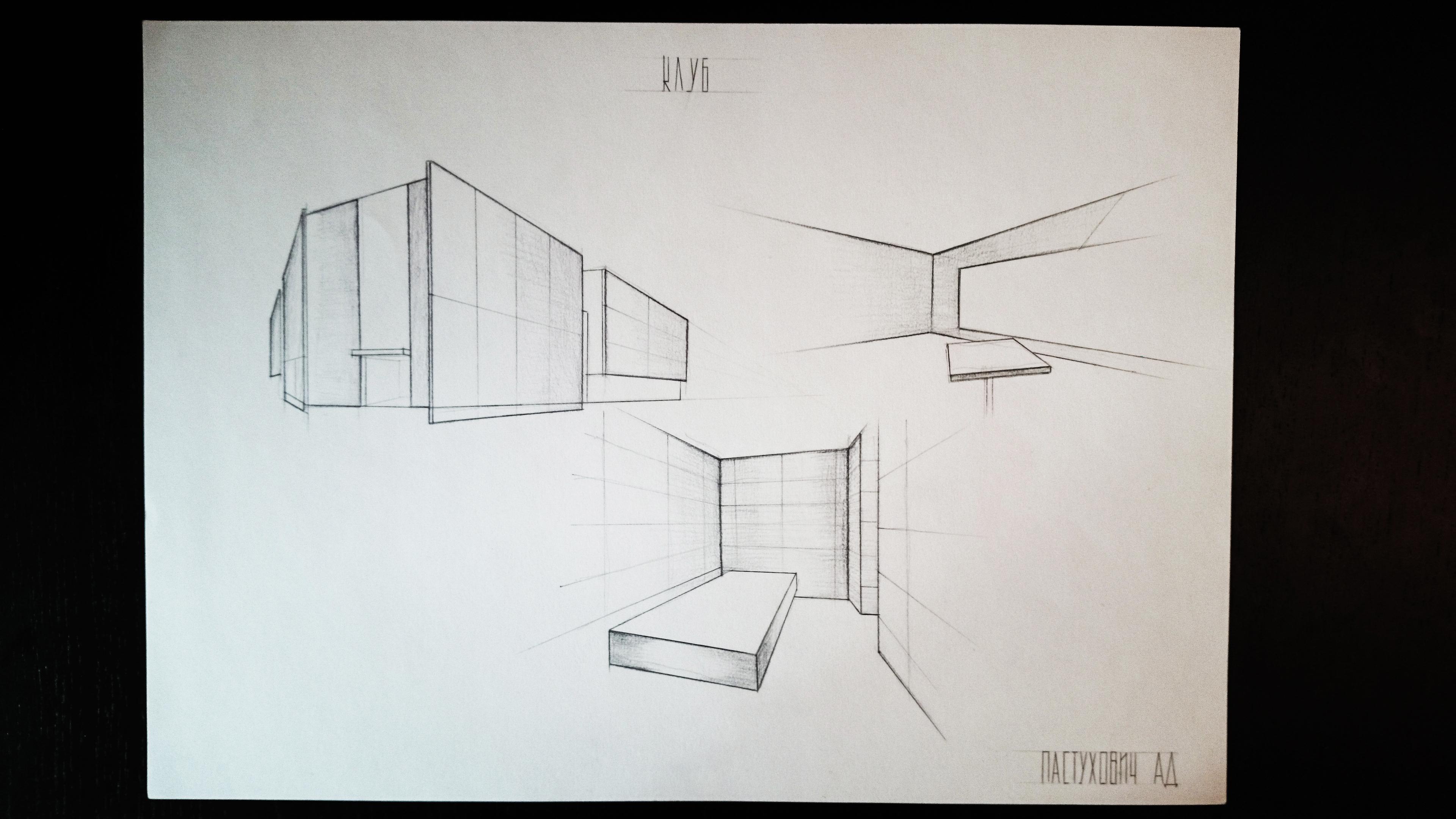 Design: club