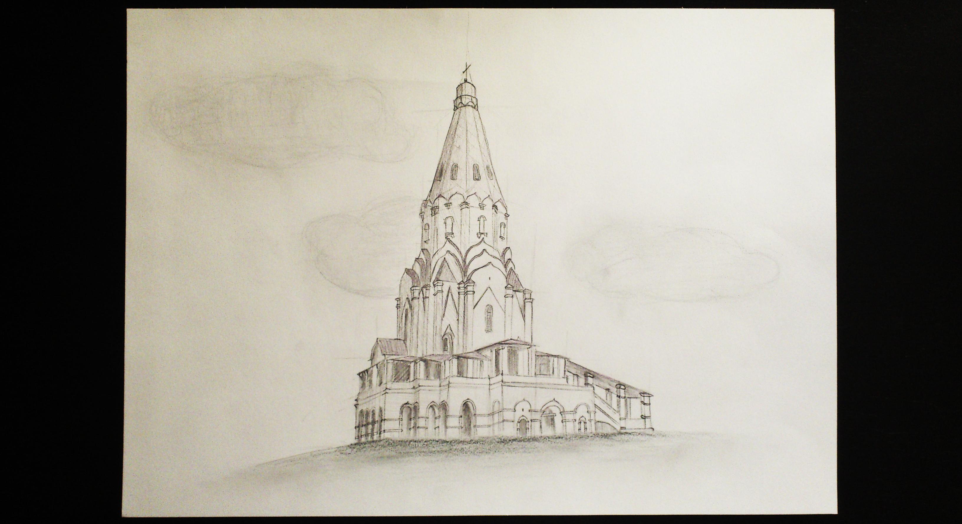 Church (watercolor)