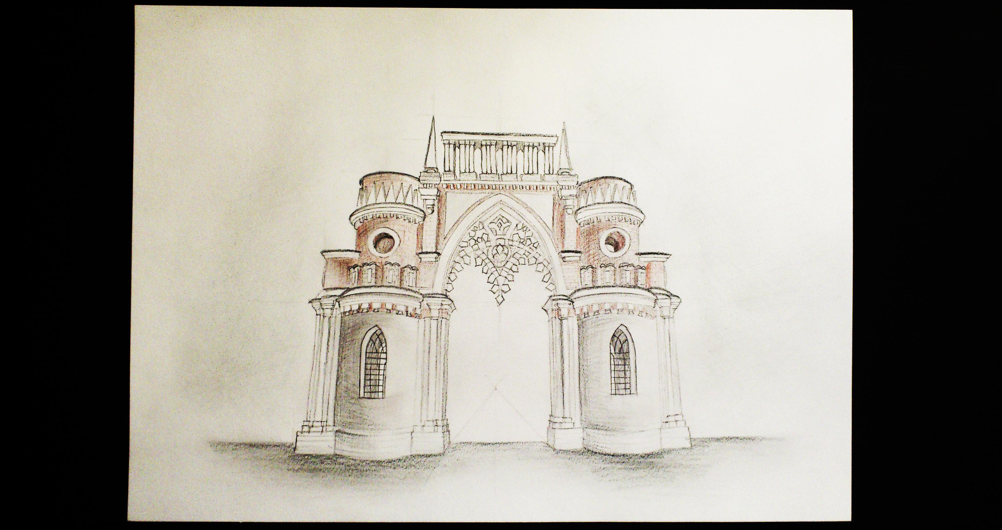 Arch (watercolor)