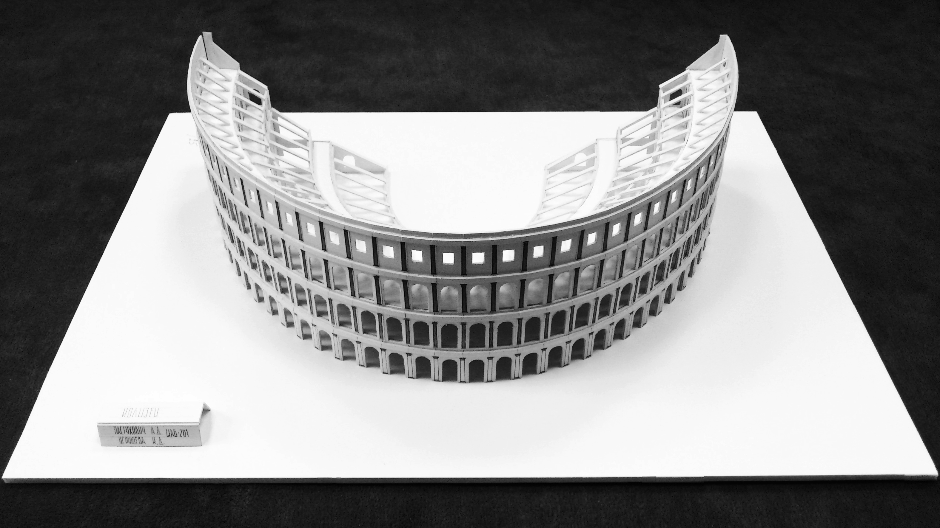 Model: Colosseum 1