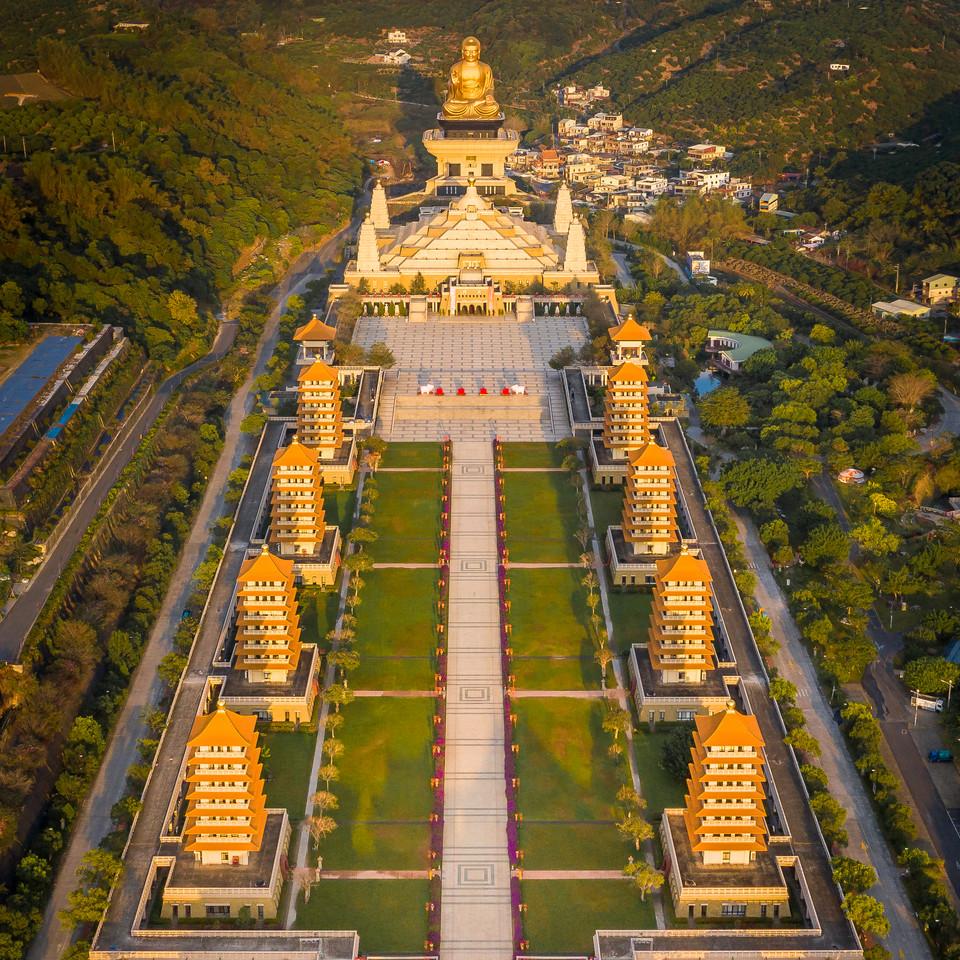 Fo Guang Shan Great Buddha Land - Kaohsiung, Taiwan
