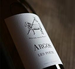 Domaine-les-Poete-Argos-biais.png