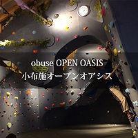 openoasis.jpg