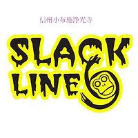 slackline.jpg