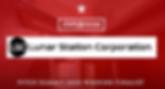 BCIC_StartupTx_WinnerAnnouncement_LSC_Ju