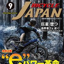 BICYCLE JAPAN